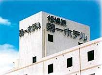 横浜線淵野辺駅北口徒歩2分の好立地ホテル