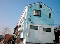 民宿川桟敷