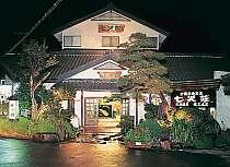 全国名湯百選の宿 七沢荘