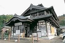 久住・長湯・竹田の格安ホテル ガニ湯本舗 湯治場 天風庵