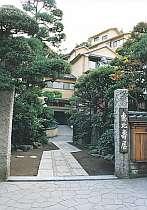 湘南江の島 御料理旅館 恵比寿屋 (神奈川県)