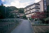 観音寺温泉 ホテル上州苑