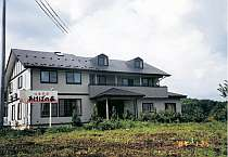 温泉民宿 あけぼの荘