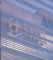 小倉駅の中にあるホテルはアクセス抜群!