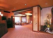 弥彦グランドホテル