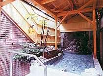 伊東園ホテル箱根湯本