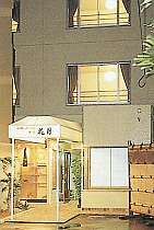 花月旅館◆じゃらんnet