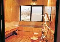 会津高原4スキー場から1日ずつ選べるお得なリフト2日券付き、平日5名以上で1万円+税とお得なプラン
