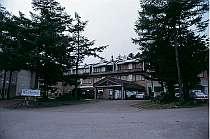 大自然の中に佇むホテル。