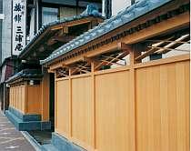 料理旅館 三浦屋◆じゃらんnet