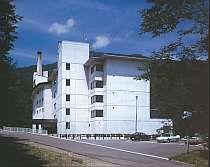 青根温泉エコーホテル