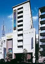 アパホテル名古屋錦の写真