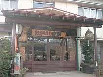 あかいし旅館 (山梨県)