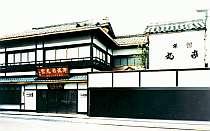 旅館 丸家 (京都府)