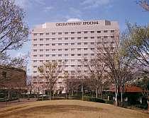 つくばの格安ホテルオークラフロンティアホテルつくば エポカル