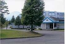 ニュー山中湖ホテル