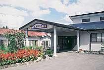 北軽井沢民宿