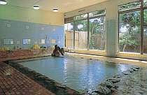 泉質自慢の趣きあふれる温泉大浴場