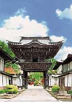 宿坊 普賢院 (和歌山県)
