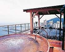 檜・岩風呂(伏見の湯)