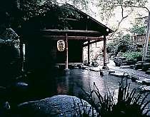 湯の小屋温泉洞元荘