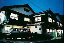 民宿 太助◆じゃらんnet