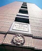 相生ステーションホテル (兵庫県)