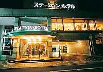 ステーション ホテル 桑名◆じゃらんnet