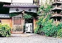 京の宿 祇園佐の