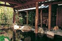 九重の格安ホテル 名水の宿 宝珠屋