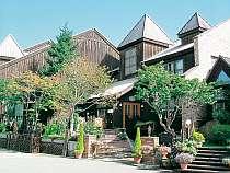 フレーザーホテル (福島県)