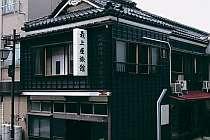 最上屋旅館 (山形県)