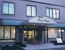 姫路の格安ホテル ホテルクレール日笠