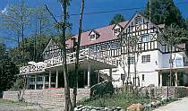 エプロンハウス