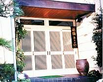 金沢・湯涌の格安ホテルきくのや旅館