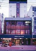 ホテルサンルート八戸の写真