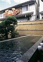 カニ天国湯元館 海石