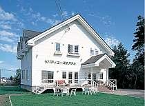 北海道:美馬牛リバティユースホステル
