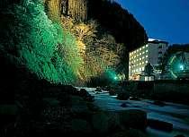 天人峡グランドホテル