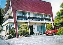 民宿 浜田