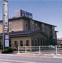 ホテル ルートイン藤岡の写真