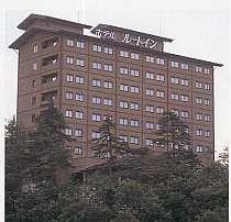 ホテル ルートイングランティア飛騨高山の写真