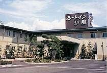ホテル ルートイン伊那の写真