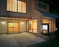 H15年オープン!千歳川沿いに佇む全4室の宿