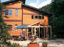 森のレストラン兼ご宿泊フロント