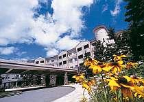 ホテルグランデコ