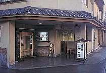 [写真]下呂温泉の中心に佇む