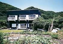 民宿 磯の宿