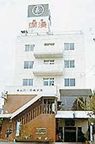 北上パークホテル (岩手県)