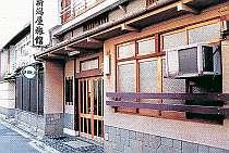 京都府:新潟屋旅館